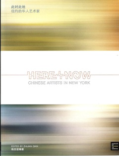 Here and Now catalogue cover