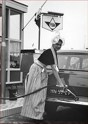 One of many PAM gas stations, which were commonly visited in the Netherlands in the 20th century.