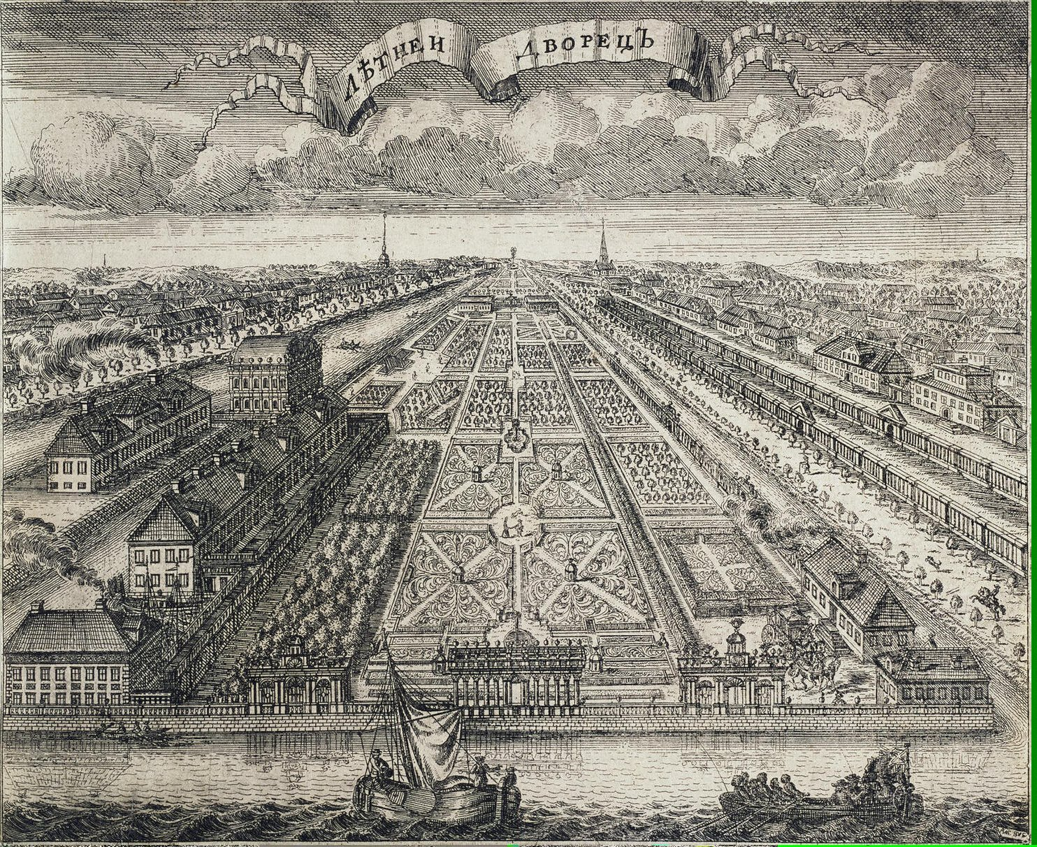 "Aleksei Zubov, ""Summer Palace and Garden,"" 1717, etching and engraving, 16.5 x 20.4 cm"